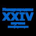 «XXIV Международная научная конференция «Современное общество, профсоюзы и проблемы молодежи»