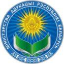 В Беларуси 25 июня стартует централизованное тестирование
