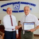 Награждение работников по итогам учебного года состоялось в «МИТСО»