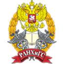 Поздравления Брянского филиала Президентской академии